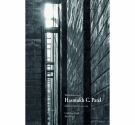 The Architecture Of Hasmukh C Patel: Selected Projects 1966-2003